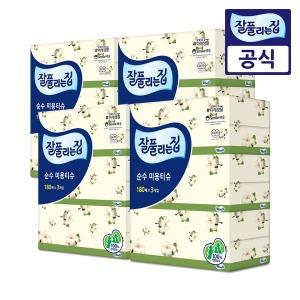 잘풀리는집 순수 미용티슈 180매 12개/ 천연펄프