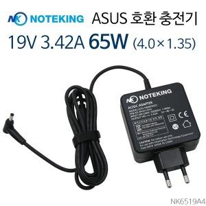 ASUS UX331 UX331U 노트북 어댑터 충전기 19V 3.42A
