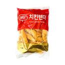 사세 치킨텐더 1kg