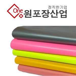 LDPE 형광색 HDPE특가형 택배봉투  PP폴리백