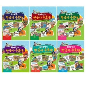 (메가) 큰별쌤 최태성 한국사 수호대 세트(전6권) : 선사시대/ 고구려/ 백제/ 신라/ 통일신라/ 고려
