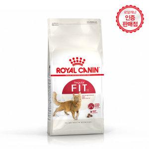 고양이사료 피트 10kg 대용량 다이어트 캣사료