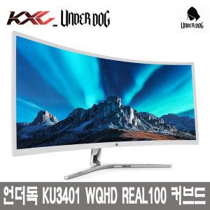 KXG KU3401 WQHD REAL100 CURVED//G-SYNC지원/신제픔