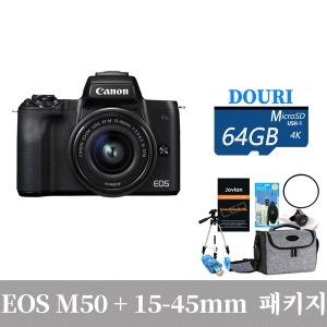 캐논정품 EOS M50 + 15-45mm 64G 4K 풀패키지/도우리