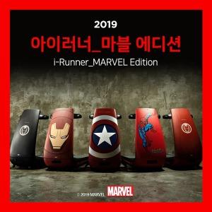 아이러너 마블에디션 트레드밀 런닝머신/헬스운동기구