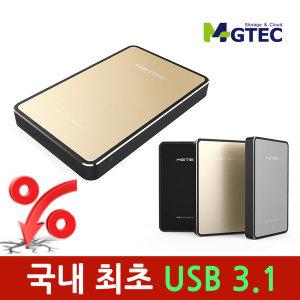USB3.1 테란3.1b 외장하드 1TB 골드 국내1%속도/특가