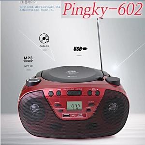 롯데 MP3CD포터블 핑키-602 USB CDP 디지탈라디오어학