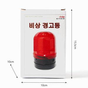 led 경고등 경광등/자동차용품 카센터 비상등