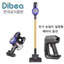 디베아 무선 청소기 D18플러스+추가 손잡이형 배터리
