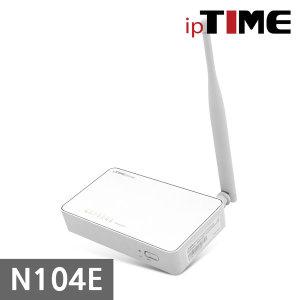 N104E 유무선 인터넷 와이파이 WiFi 공유기 당일발송