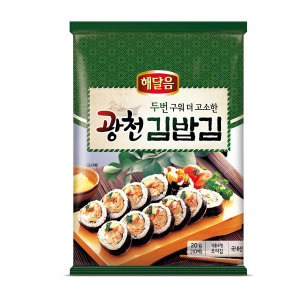 김밥용김 광천 두번구운 김밥김 10매 5봉 (총50매)