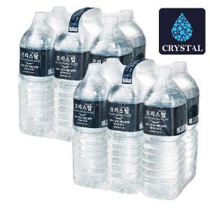 크리스탈 블랙라벨 생수 2L 12개 / 물 / 2리터