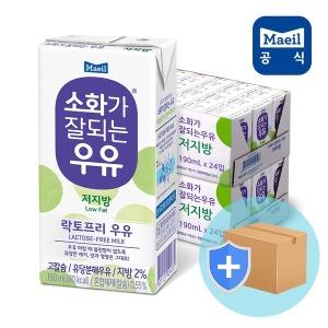 매일 소화가 잘되는 저지방 우유 190ml 48팩/멸균우유