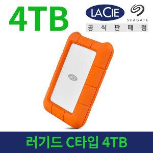 라씨 Rugged Rugged C-Type 4TB 외장하드 USB3.1