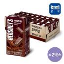 허쉬 초콜릿드링크 오리지널 190ml 48팩/초코우유