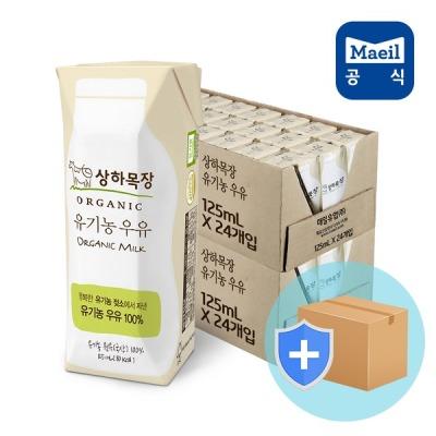 [상하목장] 상하목장 유기농우유 125ml 48팩/멸균우유/매일우유