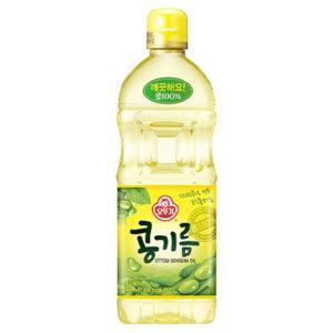 콩기름 900ml 식용유 콩 100% 대두유