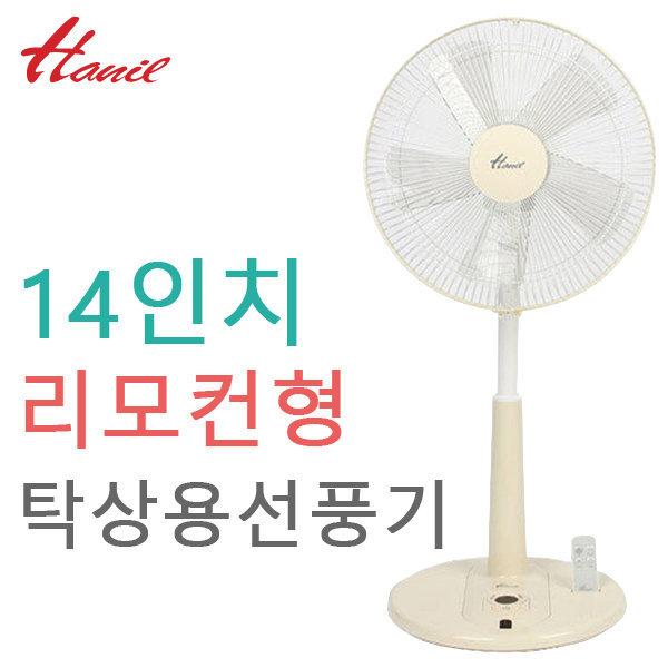 한일선풍기 리모컨형 EFe-403R 가정용선풍기/사무실용