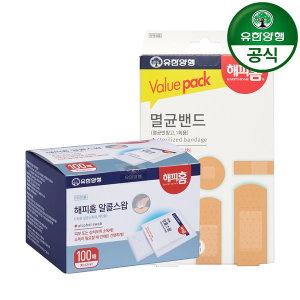 해피홈 멸균 밴드 100매 +알콜스왑 소독솜 100매