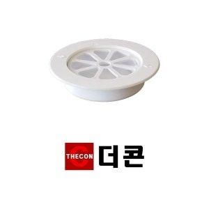 더콘52mm소변기용 / 하수구냄새차단트랩 화장실 욕실