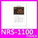 각방제어 조절기 NRS-1100 TOUCH