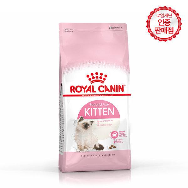 로얄캐닌 고양이사료 키튼 10kg