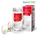 다이어트 키토산 올뉴 1병 (15일분) 지방컷팅