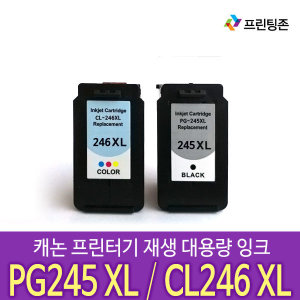 캐논호환잉크 PG245 대용량 검정 CL246 대용량 컬러 M