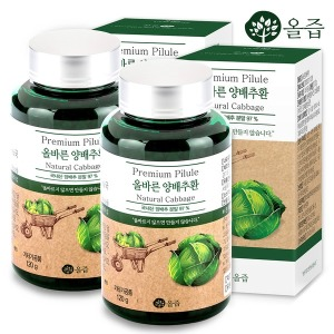 양배추환 120g 1+1/국내산 양배추 분말(환)