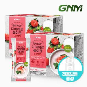 단백질 다이어트 쉐이크 딸기요거트 2박스+보틀1병