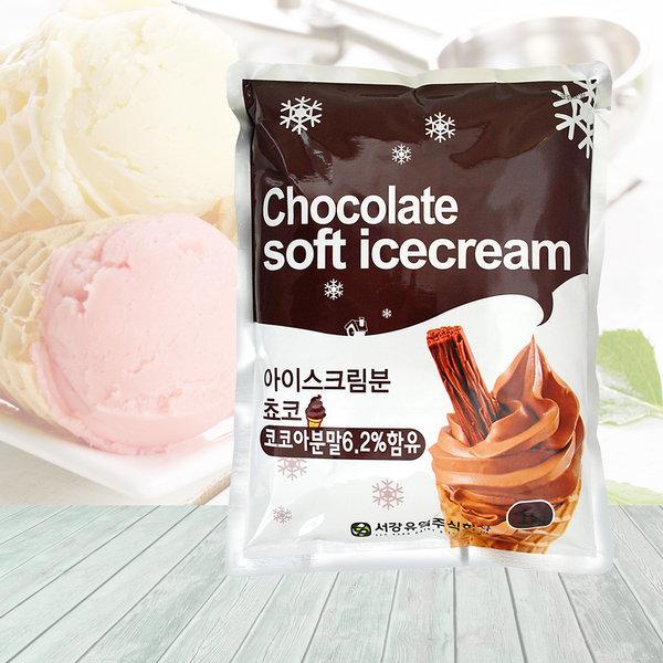 서강 초코 아이스크림 1kg/1박스(12봉)/바닐라 빙수