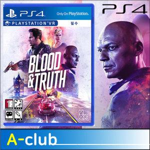 PS4/PSVR 블러드 앤 트루스 한글판 초회판 / VR필수