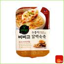 컵죽 캠핑 혼밥 비비고 닭백숙죽 280g