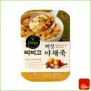 컵죽 캠핑 혼밥 비비고 버섯 야채죽 280g