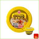 컵죽 캠핑 혼밥 영양닭죽 285g