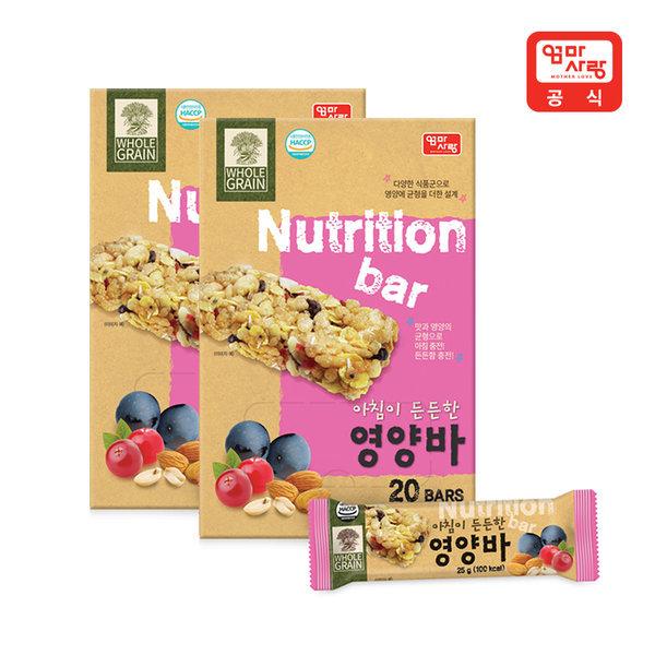 아침이든든한 영양바 25gx (20입) X 2세트  /에너지바