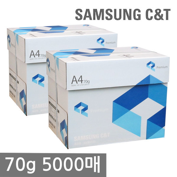 삼성 A4 복사용지(A4용지) 70g 2500매 2BOX