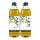 알티보 포마스 올리브유 1L x 2병 /식용유