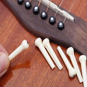 포크핀 6개한세트 하현주 기타부품 본넛