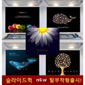 주방아트보드/북유럽 모던32종/고급사은품증정