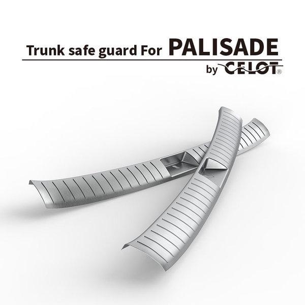 셀로트 팰리세이드 트렁크 세이프 가드