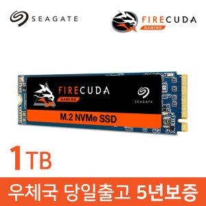 씨게이트 파이어쿠다 510 M.2 NVME 1TB +5년보증+정품