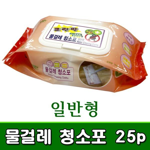 크린팡 물걸레 청소포 25매/마대걸레 밀대걸레 물걸레