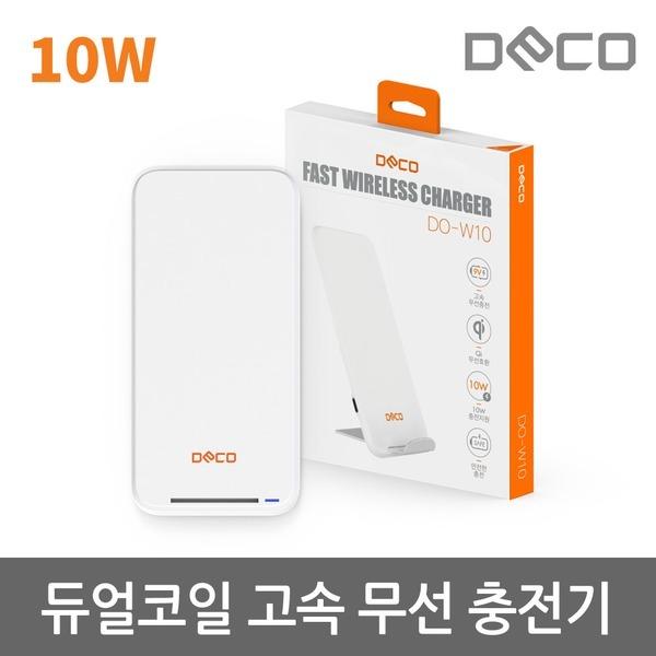 데코 DO-W10 고속 무선충전기 휴대폰거치대 화이트