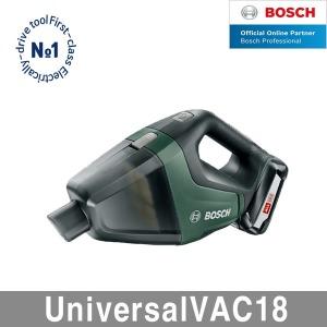 보쉬 UniversalVAC18 충전핸디청소기세트 18V 2.5Ah