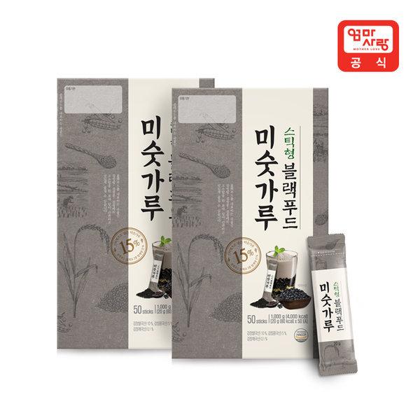 스틱형 블랙푸드 미숫가루 20gx(50입) X 2세트  /선식