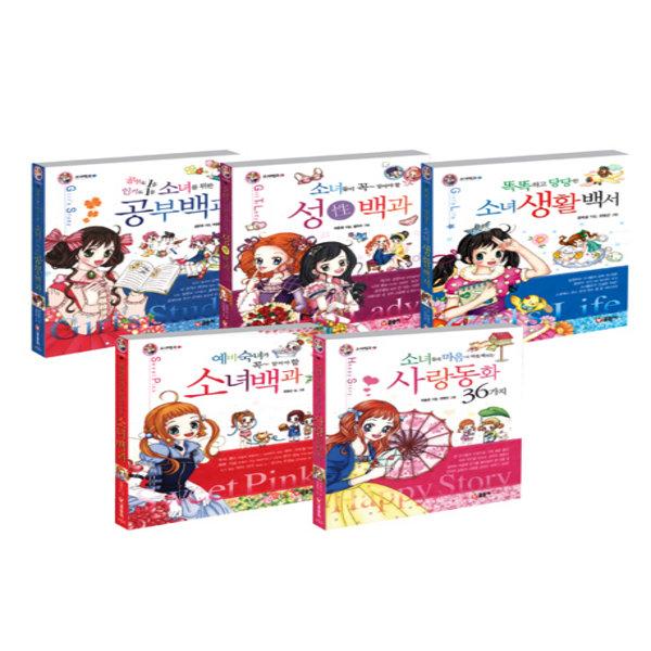First story books 세트  전30권본책 + Audio CD 6장 개정증보판