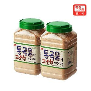 통곡물이 고소한 미숫가루 2kg X 2통  /식사대용/선식 - 상품 이미지