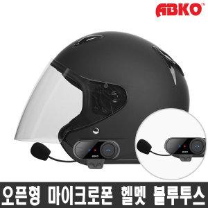 Tcom B-type 오토바이 헬멧용 블루투스 오픈페이스