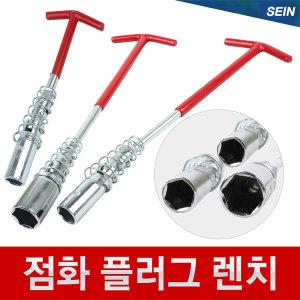 14mm 점화플러그렌치 T렌치 소켓 토크 14/16/21mm